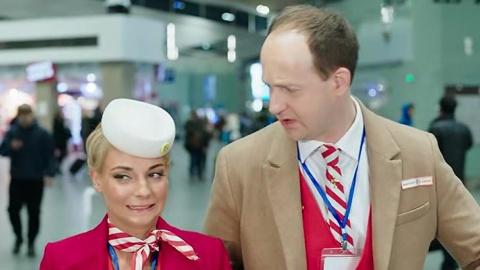 Улётный экипаж 1 сезон 12 серия, кадр 3