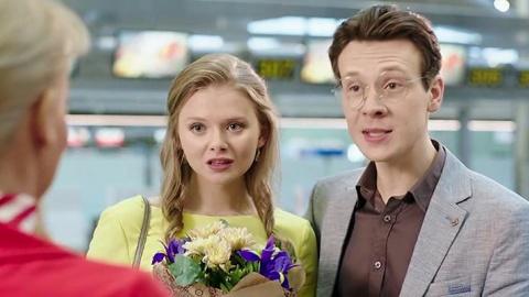 Улётный экипаж 1 сезон 15 серия, кадр 3