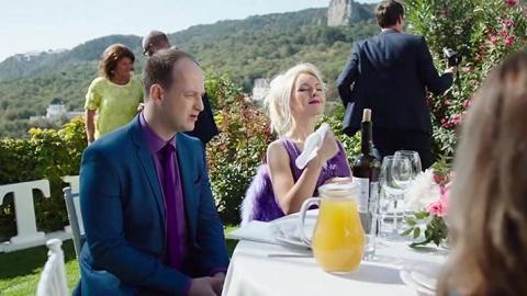 Улётный экипаж 1 сезон 17 серия, кадр 4