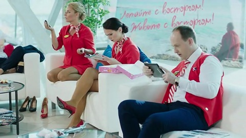 Улётный экипаж 1 сезон 21 серия, кадр 2