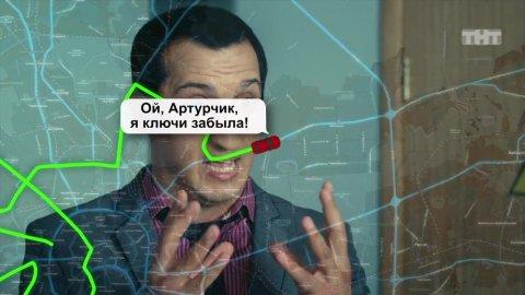 Универ. Новая общага 2 сезон 49 серия, кадр 7
