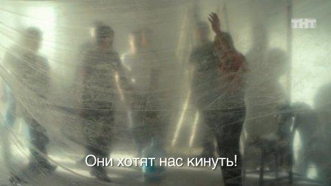 Универ. Новая общага 2 сезон 77 серия, кадр 31