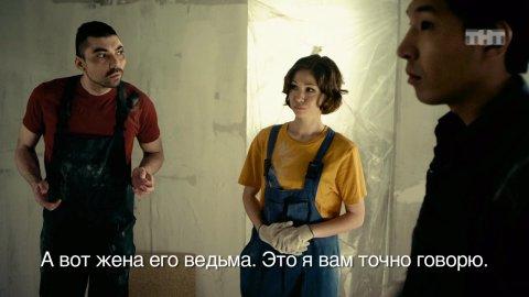 Универ. Новая общага 2 сезон 89 серия, кадр 22
