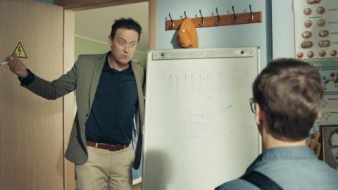 Универ. Новая общага 3 сезон 34 серия, кадр 3
