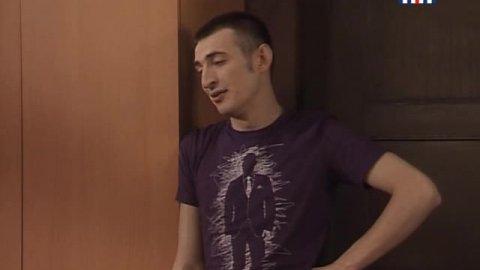 Универ 1 сезон 15 серия