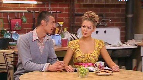 Универ 1 сезон 35 серия, кадр 4