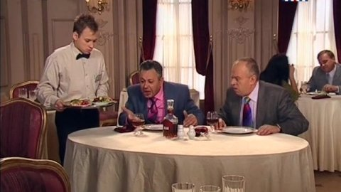 Универ 1 сезон 42 серия, кадр 6