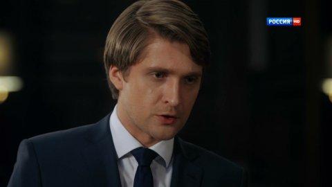 Верни мою любовь 1 сезон 18 серия