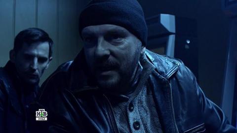 Высокие ставки 1 сезон 1 серия, кадр 4