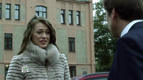 Высокие ставки 1 сезон 10 серия, кадр 4