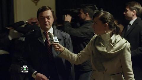 Высокие ставки 1 сезон 11 серия, кадр 5