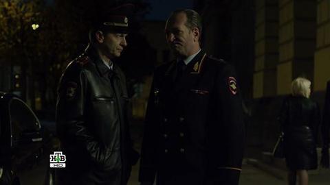 Высокие ставки 1 сезон 11 серия, кадр 6