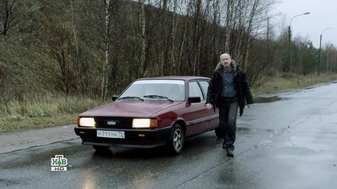 Высокие ставки 1 сезон 12 серия, кадр 2