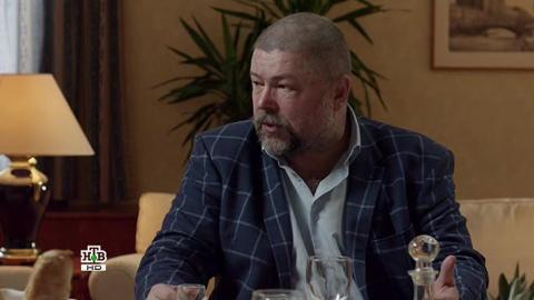 Высокие ставки 1 сезон 17 серия, кадр 5