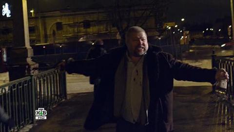 Высокие ставки 1 сезон 17 серия, кадр 6