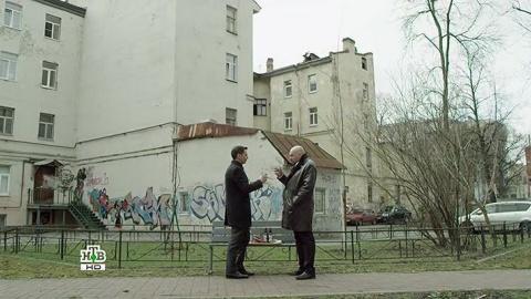 Высокие ставки 1 сезон 24 серия, кадр 2