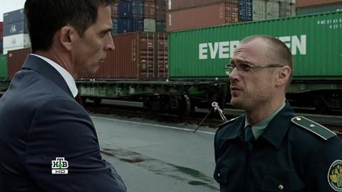 Высокие ставки 1 сезон 3 серия, кадр 3