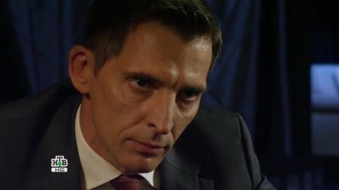 Высокие ставки 1 сезон 3 серия, кадр 4