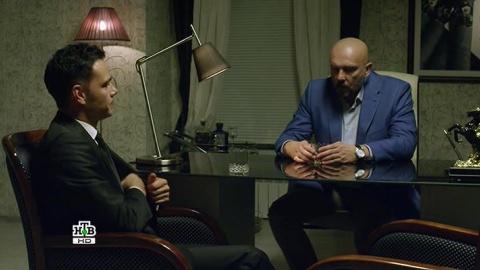 Высокие ставки 1 сезон 6 серия, кадр 6