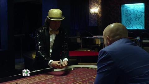 Высокие ставки 1 сезон 8 серия, кадр 3