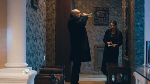 Высокие ставки 2 сезон 14 серия, кадр 5