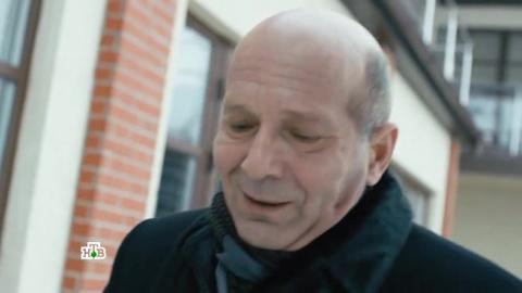 Высокие ставки 2 сезон 15 серия, кадр 4