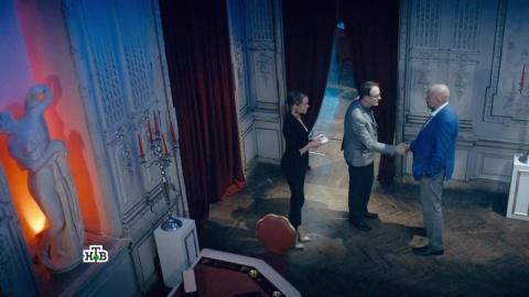Высокие ставки 2 сезон 5 серия, кадр 2