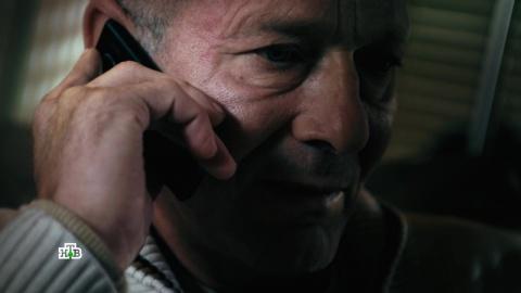 Высокие ставки 2 сезон 9 серия, кадр 3