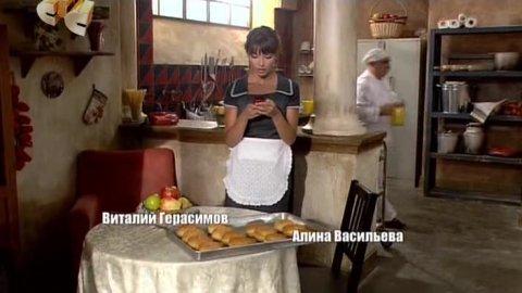 Закрытая школа 2 сезон 17 серия