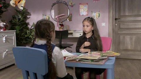 Закрытая школа 2 сезон 23 серия