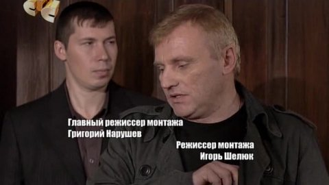 Закрытая школа 2 сезон 30 серия
