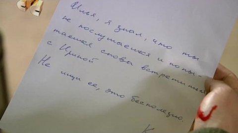 Закрытая школа 2 сезон 31 серия