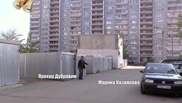 закрытая школа смотреть 2 сезон 40 серия