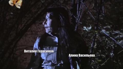 Закрытая школа 2 сезон 33 серия, кадр 2