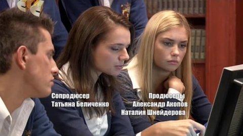 Закрытая школа 2 сезон 4 серия