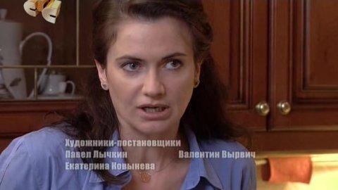 Закрытая школа 2 сезон 5 серия