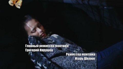 Закрытая школа 2 сезон 9 серия
