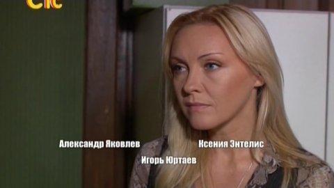 Закрытая школа 5 сезон 1 серия