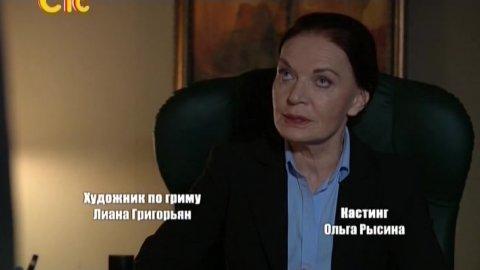 Закрытая школа 5 сезон 7 серия