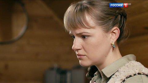 Жемчуга 1 сезон 23 серия