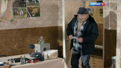 Жемчуга 1 сезон 24 серия