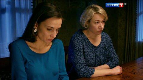 Жемчуга 1 сезон 4 серия