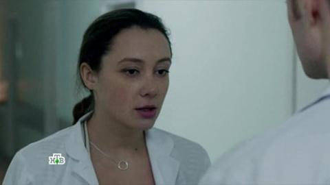 Жена полицейского 1 сезон 12 серия
