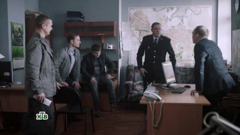 Жена полицейского 1 сезон 2 серия, кадр 2