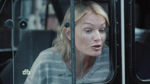 Жена полицейского 1 сезон 2 серия, кадр 3