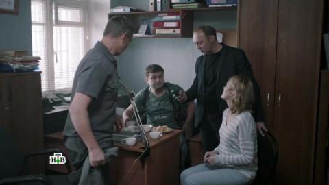 Жена полицейского 1 сезон 2 серия, кадр 5