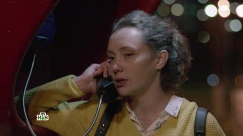 Жена полицейского 1 сезон 2 серия, кадр 6