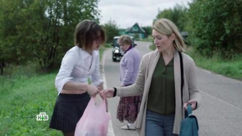 Жена полицейского 1 сезон 3 серия, кадр 2