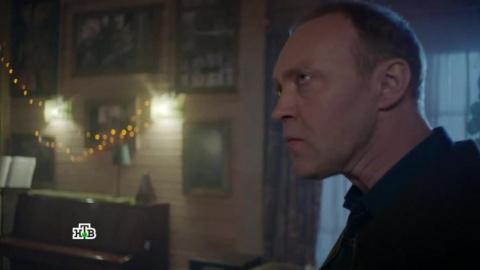 Жена полицейского 1 сезон 3 серия, кадр 5
