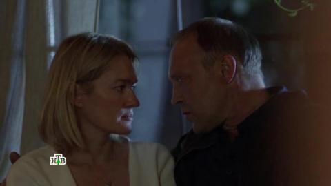 Жена полицейского 1 сезон 3 серия, кадр 6